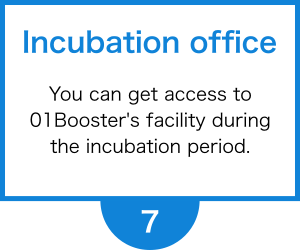Incubation office